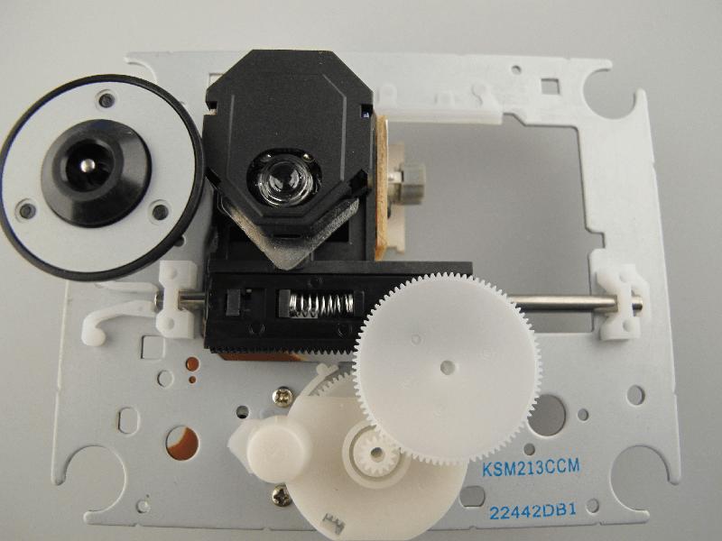 mécanisme lecteur dvd