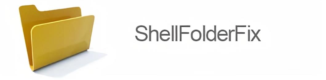 ShellFolderFix : mémoriser la position et la taille des fenêtres
