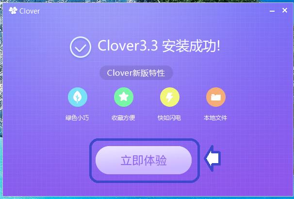 Clover : ajoutez des onglets à la fenêtre de l'explorateur de Windows installation 4