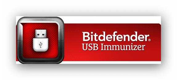 BitDefender-USB-Immunizer logo