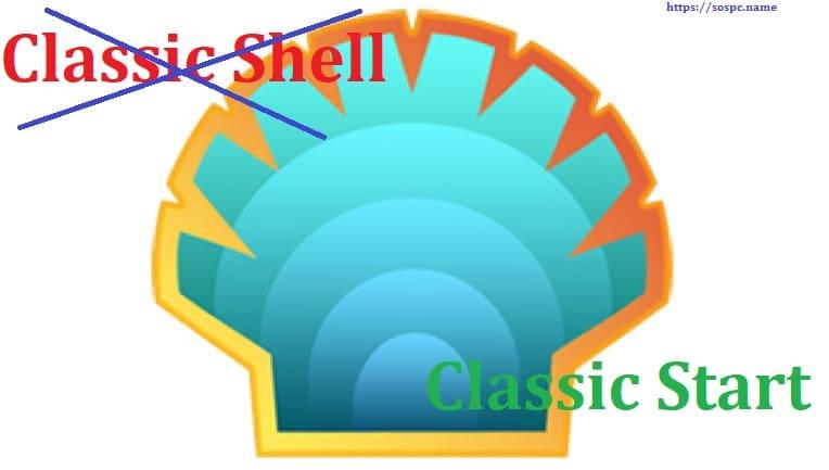 Classic Shell devient Classic Start, par Didpoy.