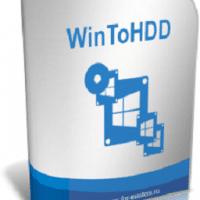 WinToHDD : réinstaller Windows sans DVD, ni Clé USB !