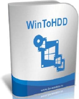 réinstaller Windows sans DVD, ni Clé USB tutoriel détaillé