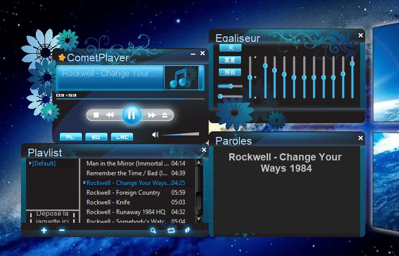 MPCStar Lecteur Vidéo + Lecteur Audio tutoriel image 18