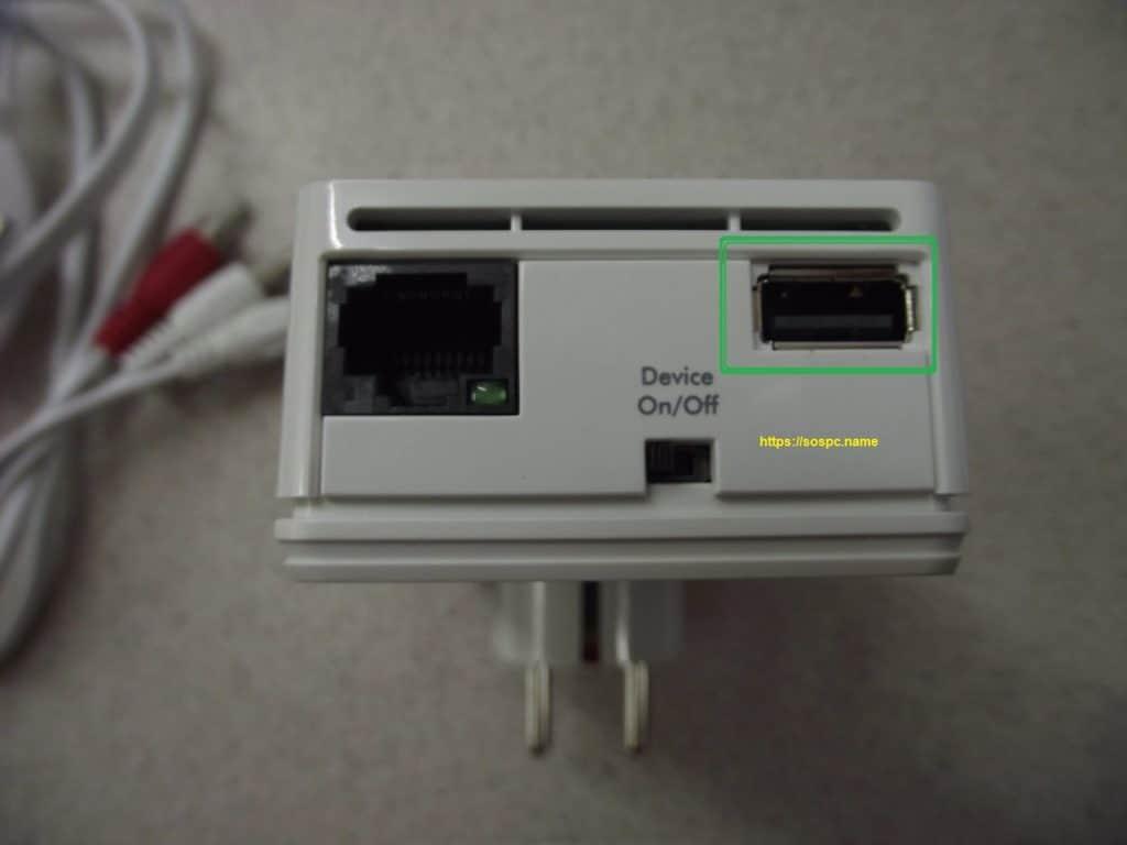 Comprendre les boîtiers CPL image 20