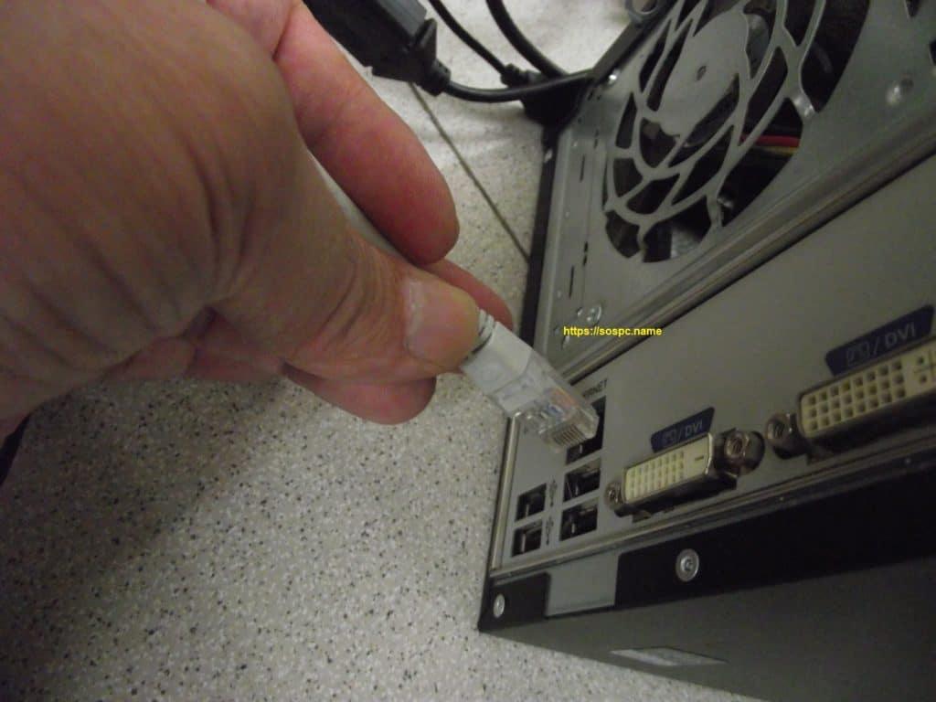 Comprendre les boîtiers CPL image 7