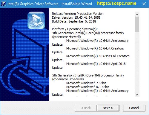 De nouveaux pilotes Intel sont disponibles image 11