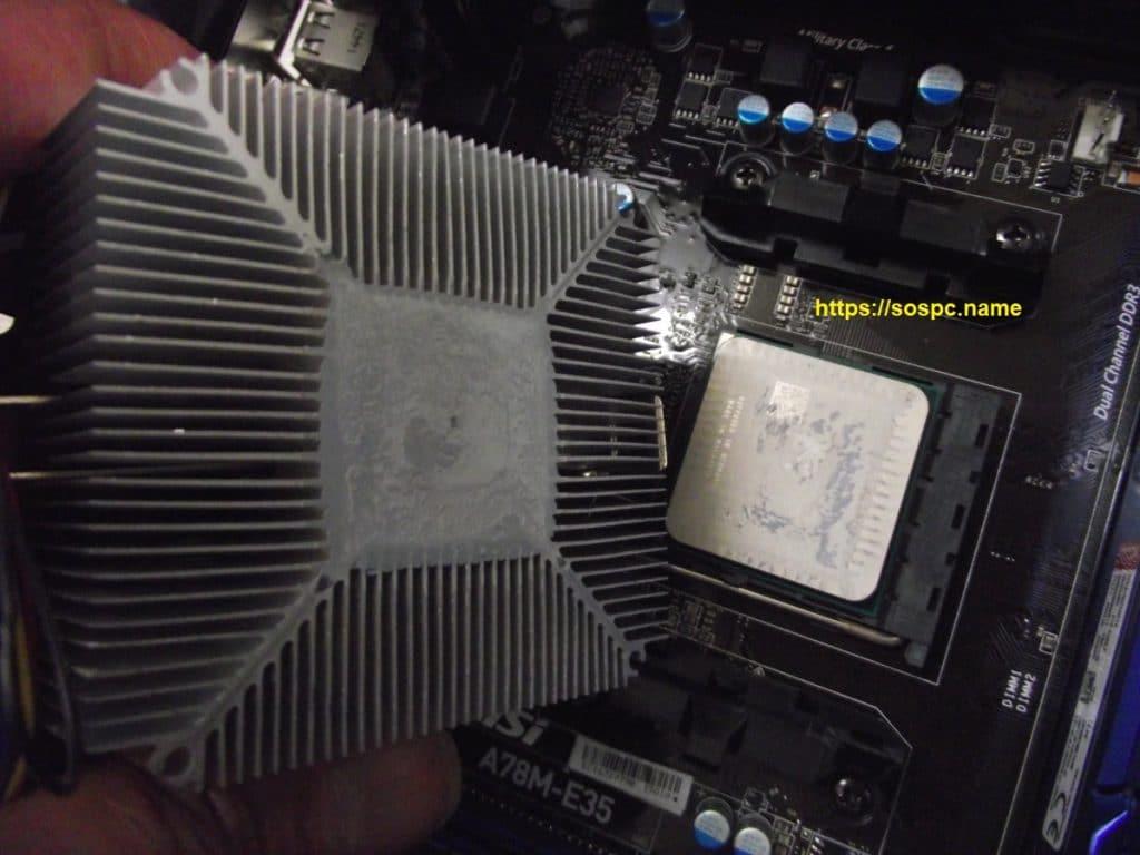 Diagnostic et dépannage d'un ordinateur devenu très lent