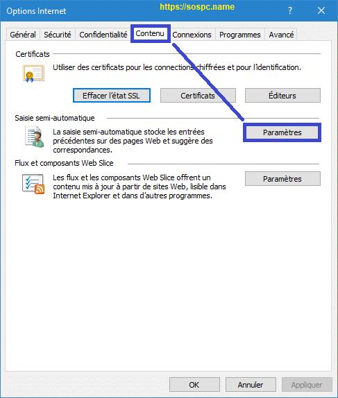 Comment supprimer les mots de passe stockés dans Internet Explorer image 2