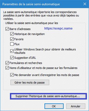 Comment supprimer les mots de passe stockés dans Internet Explorer image 3