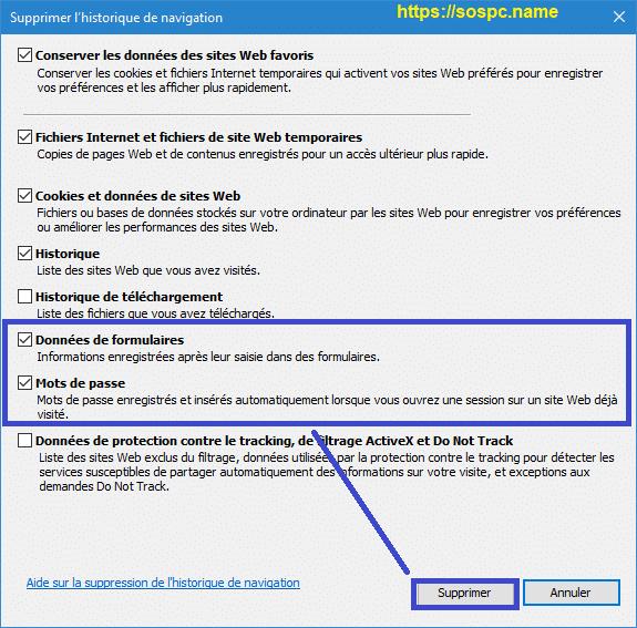 Comment supprimer les mots de passe stockés dans Internet Explorer image 4