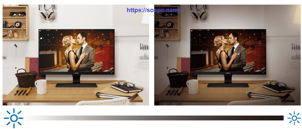 Test Ecran BenQ 27 pouces GW2780. Ajustement affichage en fonction luminosité de la pièce.