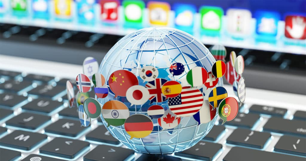 SOSPC est désormais accessible en plusieurs langues.